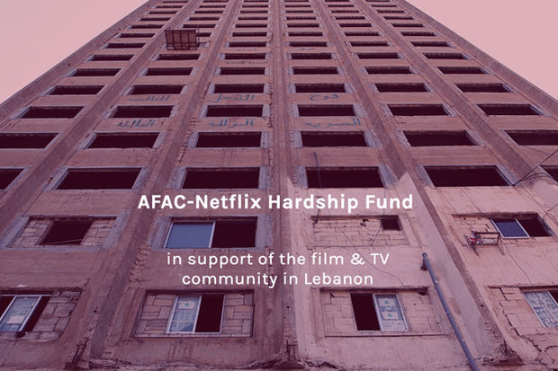 Netflix Has Announced a $500,000 Relief Fund For The Lebanese Film And TV Industry