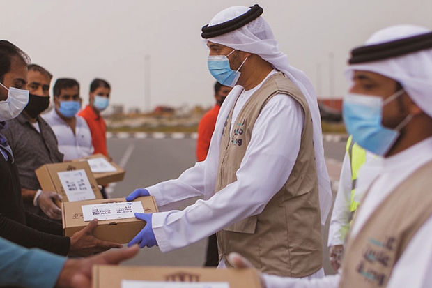 Sheikha Hind Bint Maktoum Has Won Humanitarian of The Year