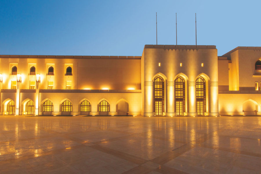 Oman's Stunning New House Of Musical Arts Is A Masterpiece of Civic Architecture