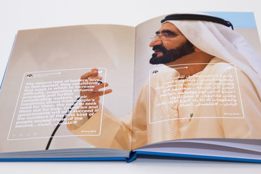 Sheikh Mohammed bin Rashid Celebrates 10 Years On Twitter
