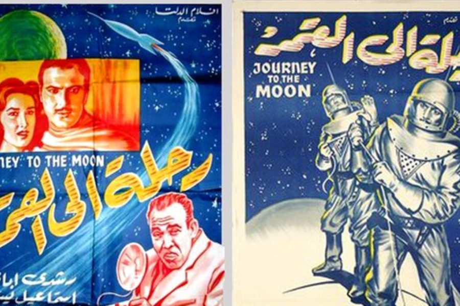 The Time That Egypt Got To The Moon Before Neil Armstrong