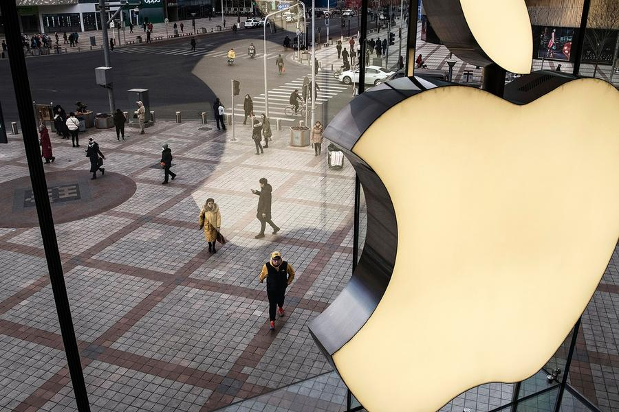 Apple's AR Glasses Could Get A 2021 Release