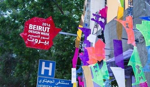 Beirut Design week