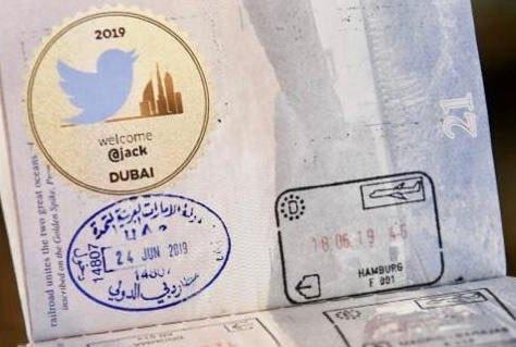 Twitter CEO Jack Dorsey Welcomed To UAE With Special Passport Stamp
