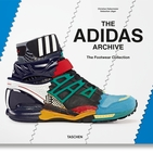 The History of Adidas in 357 Releases