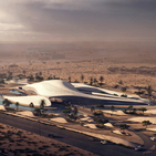 Instant Expert: Everything You Need To Know About Contemporary Middle Eastern Architecture