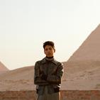 Mens Style: Cairo Rising