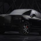 The Rolls Royce Cullinan Is A Rough-Cut Diamond
