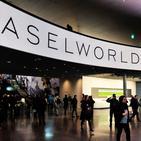 TAG Heuer, Bulgari Hublot Latest Brands To Abandon Baselworld