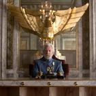 Everything We Know So Far About The Newly-Announced Hunger Games Prequel