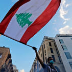 Lebanese Prime Minister Hassan Diab And His Government Have Resigned. What Happens Now?