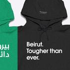 These Hoodies Are Designed To Help The People Of Beirut